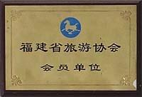 千亿国际娱乐qy966协会会员单位