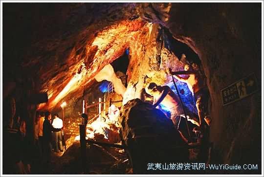 武夷山玉龙谷景区银矿洞