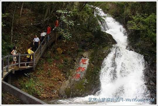 武夷山玉龙谷景区思乡瀑