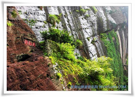 武夷山大红袍景区介绍和旅游指南
