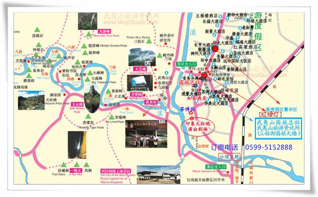 印象大红袍地图