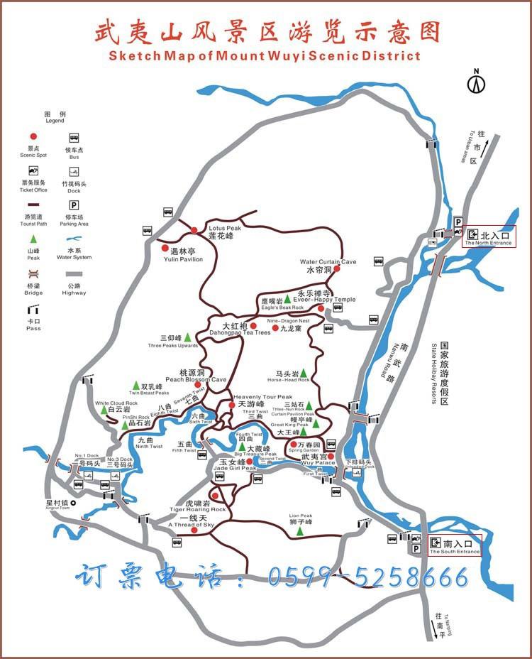 千赢国际下载app风景区游览地图